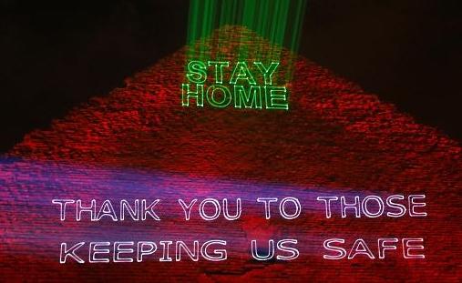 [포토] 피라미드도 말합니다 집에 머무르세요