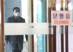 .消息:中方重启对部分外籍人员签证受理.
