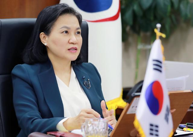 韩产业部高官出席G20经贸部长会