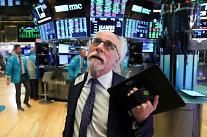 [ニューヨーク株式市場] ダウ平均3%以上反発・・・国際原油価格は18年ぶりの安値に