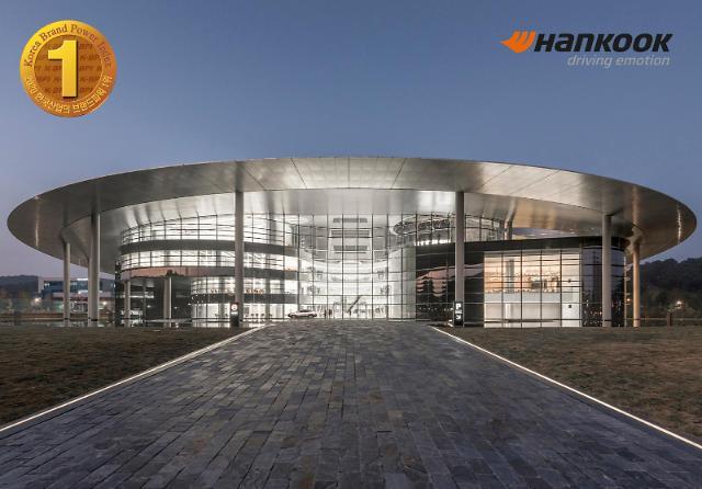 한국타이어, 18년 연속 한국산업의 브랜드파워 1위