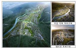 .第3期新城市全面展开 南杨州王淑等规划征集当选作品发表.