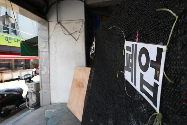 韩2月全行业生产环比降0.4%