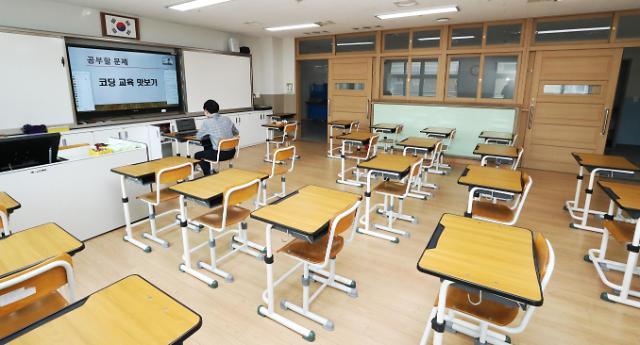 韩政府考虑4月9日起开学并在线授课