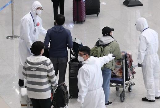 Hàn Quốc báo cáo 125 trường hợp nhiễm COVID 19, tổng số hiện tại là 9.786