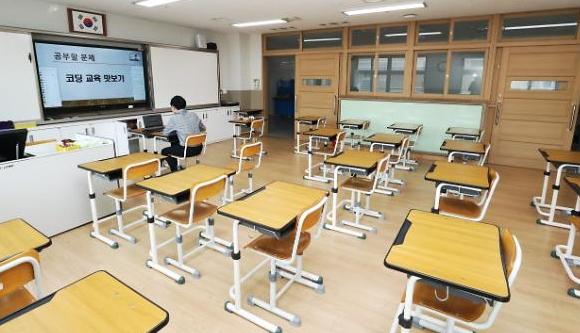 Hàn Quốc bắt đầu năm học mới với các lớp học trực tuyến vào ngày 9 tháng 4