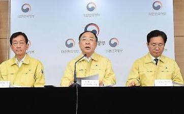 Hàn Quốc Một cặp vợ chồng có hai con nhận được 1,8 triệu won + a