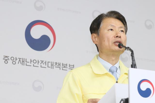 """[코로나19] 정부 """"완연한 감소세 보이지 못해 송구"""""""