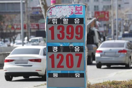韩国汽油价格时隔一年跌破1400韩元