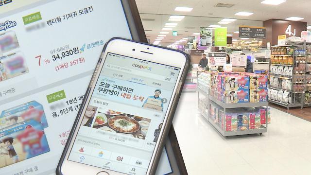疫情令韩线上流通企业品牌价值排名上升 航空旅游大幅下滑