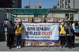 .百万只中国政府增援口罩发往韩国各地.