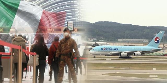 韩国赴米兰接侨包机明日将载313人回国