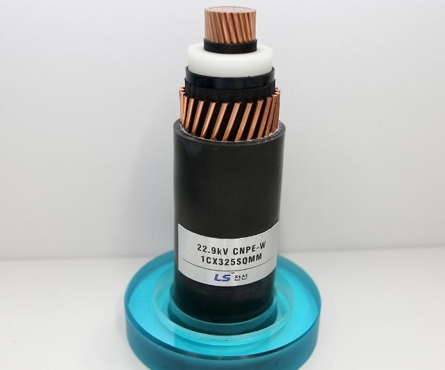 LS Cable commercializes recyclable environmentally friendly power distribution cable