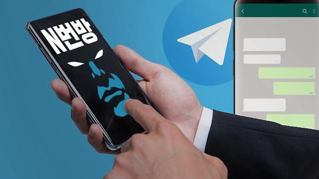 """정부 """"디지털 성범죄 근절…첨단 ICT로 사회문제 해결형 R&D 지속"""""""