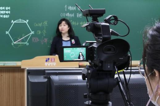 韩国高考确定延期2周 高三初三4月9日线上开学