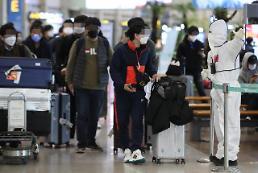 .韩政府:绝无计划禁止韩国公民入境.