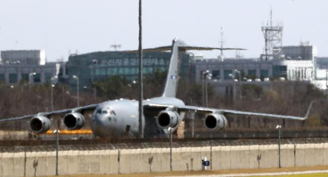 韩外交部:韩国产快检试剂盒即将出口美国
