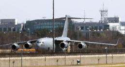 .韩外交部:韩国产快检试剂盒即将出口美国.