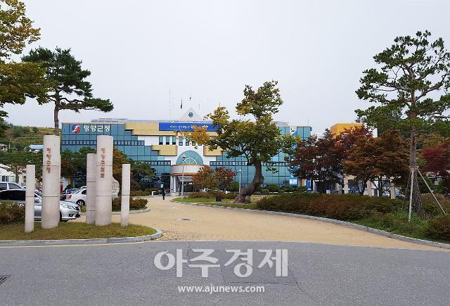 경북 영양군청 공무원 500여명, 코로나19 극복 성금 모금 동참