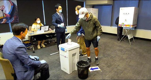 第21届国会议员选举在外公民开始投票