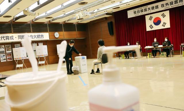 재외국민 투표 오늘부터 시작…코로나로 절반만 투표권 행사
