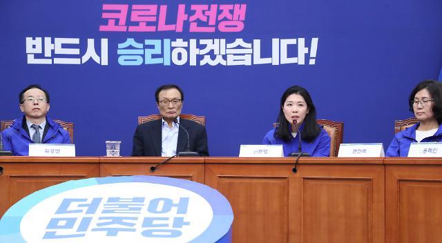 민주·시민당, 오늘 선대위 연석회의 열고 총선대책 공동 논의