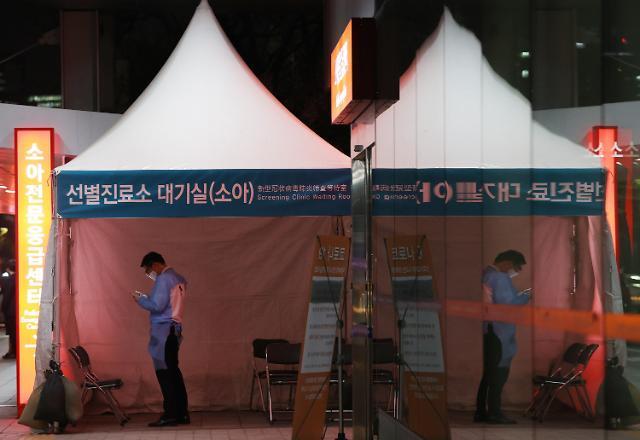 韩国最大综合医院出现1例新冠确诊 系9岁女童
