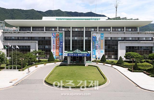 보령시, 한국자산관리공사와 생활SOC 복합화사업 업무협약 체결