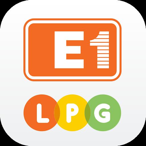 E1, 4월부터 LPG 공급가격 kg당 103원 인하