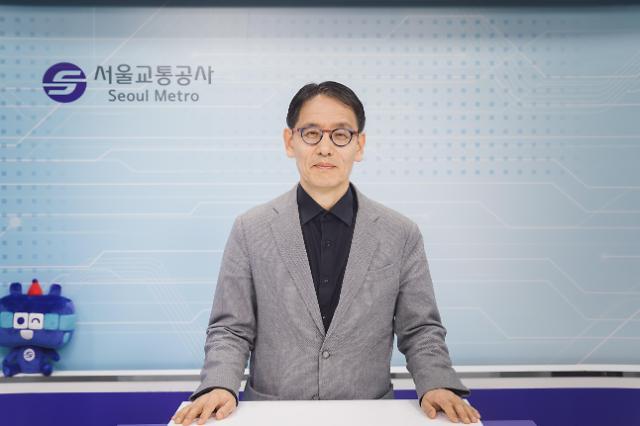 서울교통공사 신임 사장에 김상범 前서울시 행정1부시장 임명