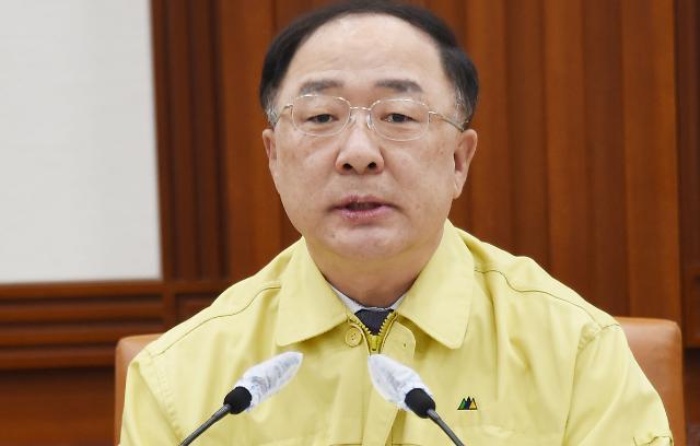 韩财长出席经济长官会议 公开对各行业支援方案