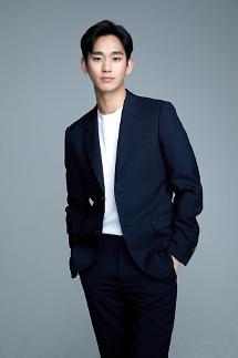 韩流巨星金秀贤当选为韩亚银行代言人