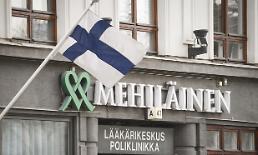 .芬兰一家医院请韩国帮忙检测新冠病毒.