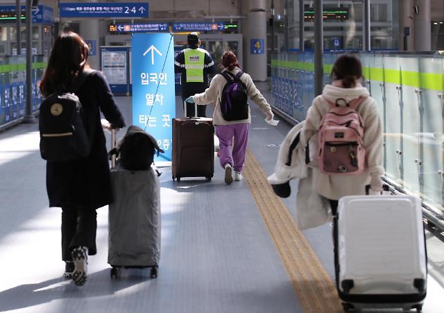 """""""출국심사 안됩니다""""...광명역 도심공항터미널 4월부터 운영 중단"""