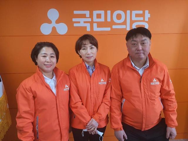 국민의당 인천시당 선거대책위원회 출범