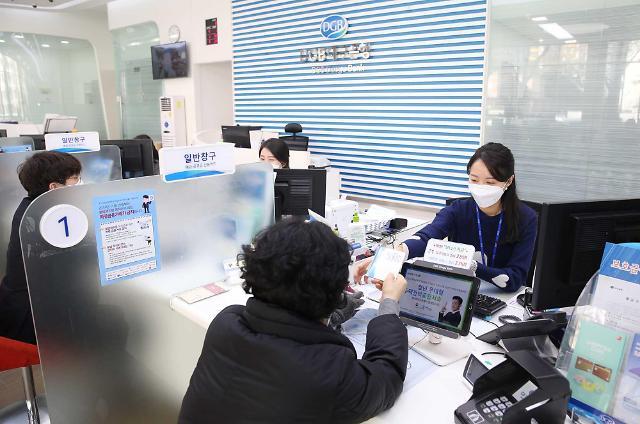 초저금리 대출 첫날…영업점 한산, 문의 전화 쇄도