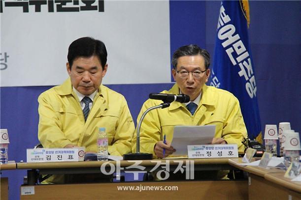 정성호 경기북부선대위원장 혼탁·민폐 선거운동 자제 촉구