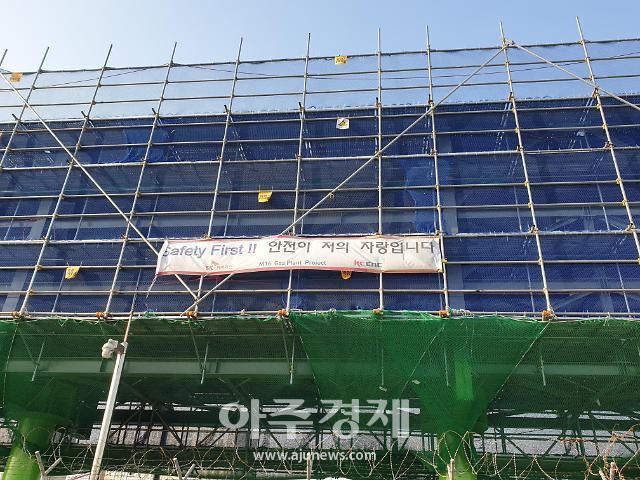 SK 반도체 3사 소재 사업 투자로 위기 타개 나서
