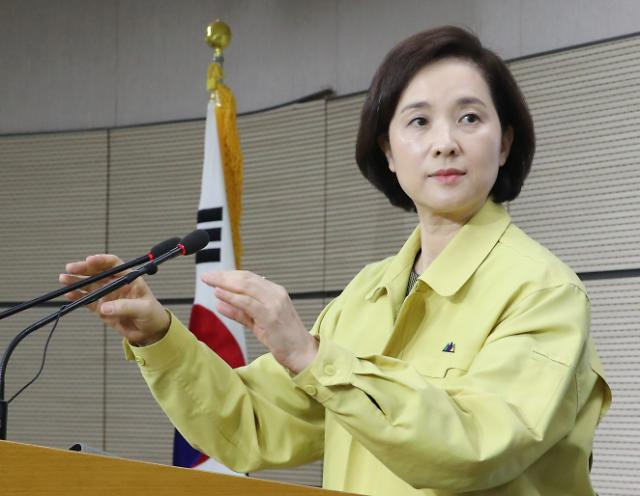 [Coronavirus] S. Korea to open online classes for students to prevent COVID-19 infection