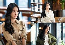.孙娜恩出演《一起吃晚饭吗》 饰演宋承宪前女友.