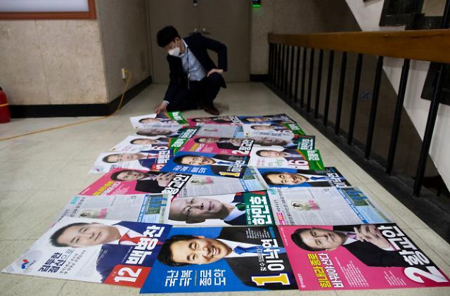[포토] 하루 앞으로 다가온 총선 공식 선거운동