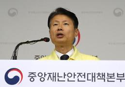 .韩国社交距离严守期或延长.
