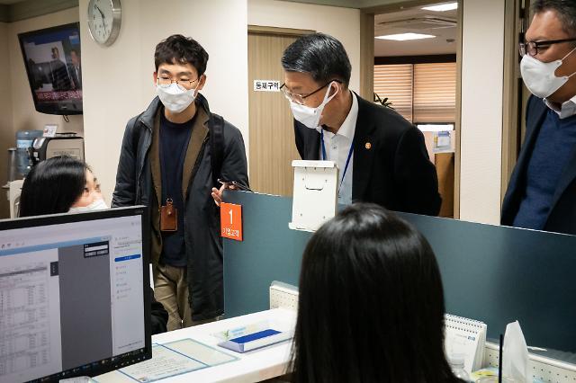 """""""서류 준비에 어려움은 없나요?""""…은성수, 소상공인 대출 현장 점검"""