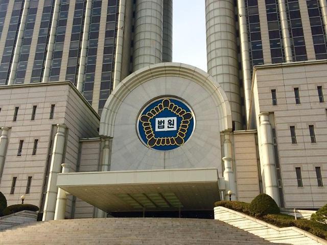 한보그룹 4남 정한근, 도주 22년만에 징역 7년