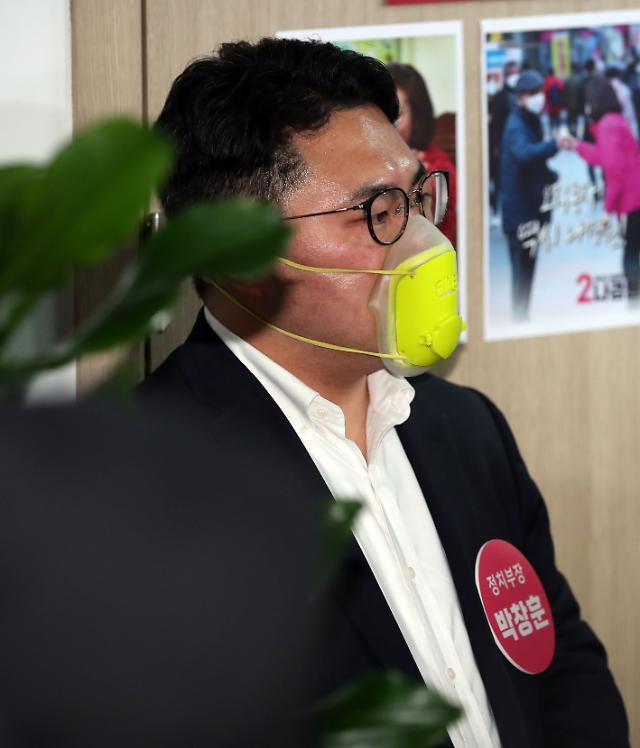 """靑, '文대통령 교도소 무상급식' 발언에 """"국민이 판단할 것"""""""