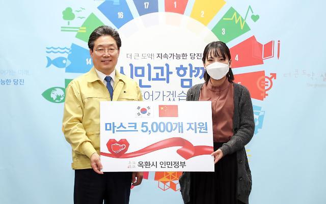 投桃报李!中国玉环市向韩国唐津市捐赠5000只口罩