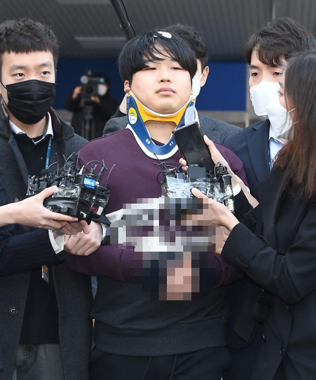 박사방 영상 텔레그램·SNS서 재유포…2차 가해 우려