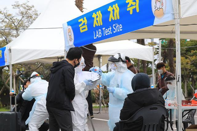 [코로나19] 서울시 확진자 488명…감염 경로 주로 해외 접촉