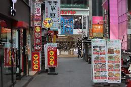 .韩3月消费者物价指数同比增长1.0%.