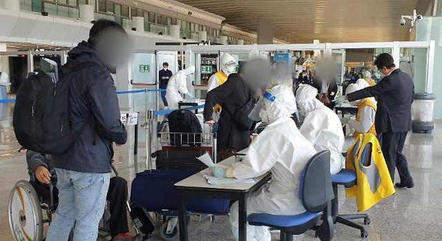 [코로나19] 이탈리아 2차 전세기 오늘 오후 인천 도착...205명 추가 입국